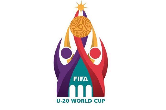 Ruan Rumah Piala Dunia