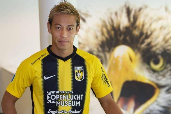 Sempat Tawarkan Diri ke Dua Raksasa Eropa, Pemain Jepang Gabung ke Tim Belanda