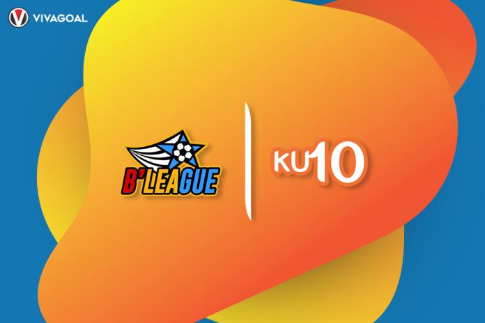 b'League KU 10
