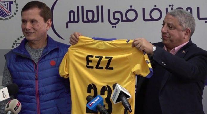 Ezz El-Bahader