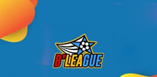 Piala Liga Anak