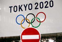 Gelaran Multi Olahraga Terbesar di Dunia Resmi Ditunda!